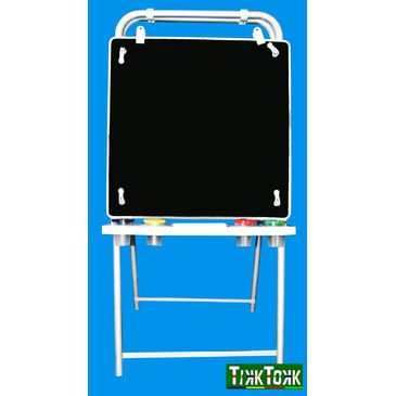Art Easel Childrens 3 in 1 Metal Activity Easel
