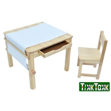 Childrens Table and Chairs Square Kids Table & 1 Chair - ART Natural