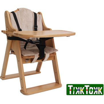 Tikk Tokk Wooden Fold-away Feeding Chair | Baby Feeding Chair